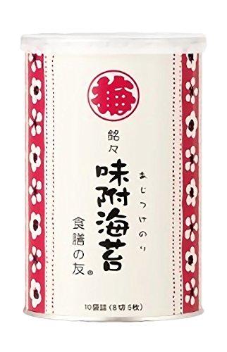 山本海苔店 食膳の友 銘々 ( 味付け海苔 小缶 ) 九州有明海産 お歳暮