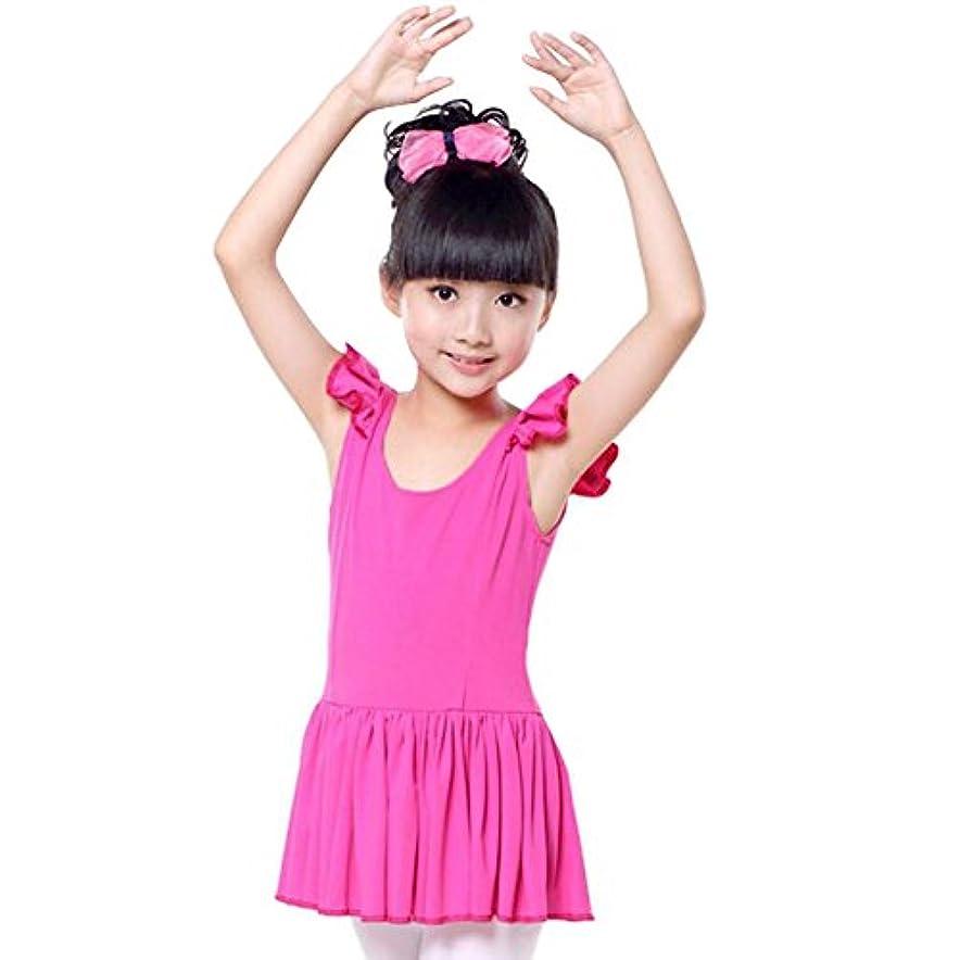 民間行商人見捨てる女の子のためのコットンダンスドレスサマードレススポーツウェアダンスコスチュームローズ赤
