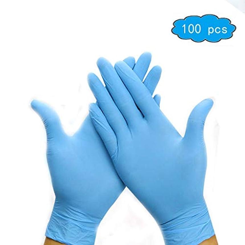 資源ほのめかす宿る使い捨てニトリル手袋 - パウダーフリー、ラテックスフリー、メディカル試験グレード、無菌、Ambidextrous - テクスチャード加工のソフト - クールブルー(中、1パック、100カウント)、手?腕の保護 (Color : Blue, Size : L)