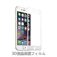 Asng iPhone6/iPhone6S 強化ガラスフィルム 全面フルカバー 液晶保護 3Dラウンドエッジ加工 気泡ゼロ 耐衝撃 飛散防止 指紋防止加工 0.33mm 硬度9H (iPhone6/iPhone6S, ホワイト)