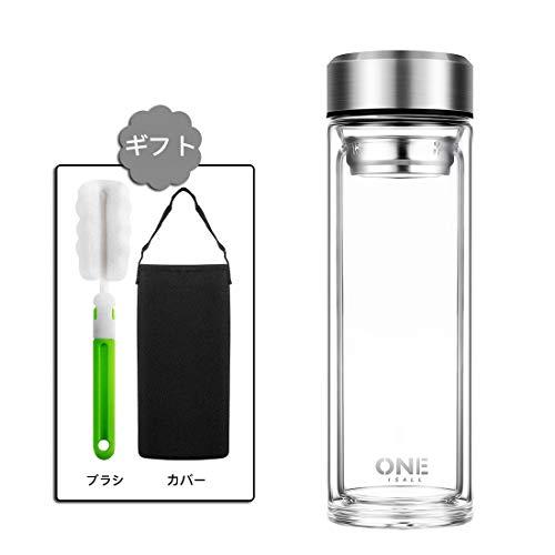 ONEISALL ガラス水筒 耐熱ガラス 透明 二重ガラス ボトル ケータイマグ 茶こし付き 男女兼用 贈り物 直飲み (1000ml)