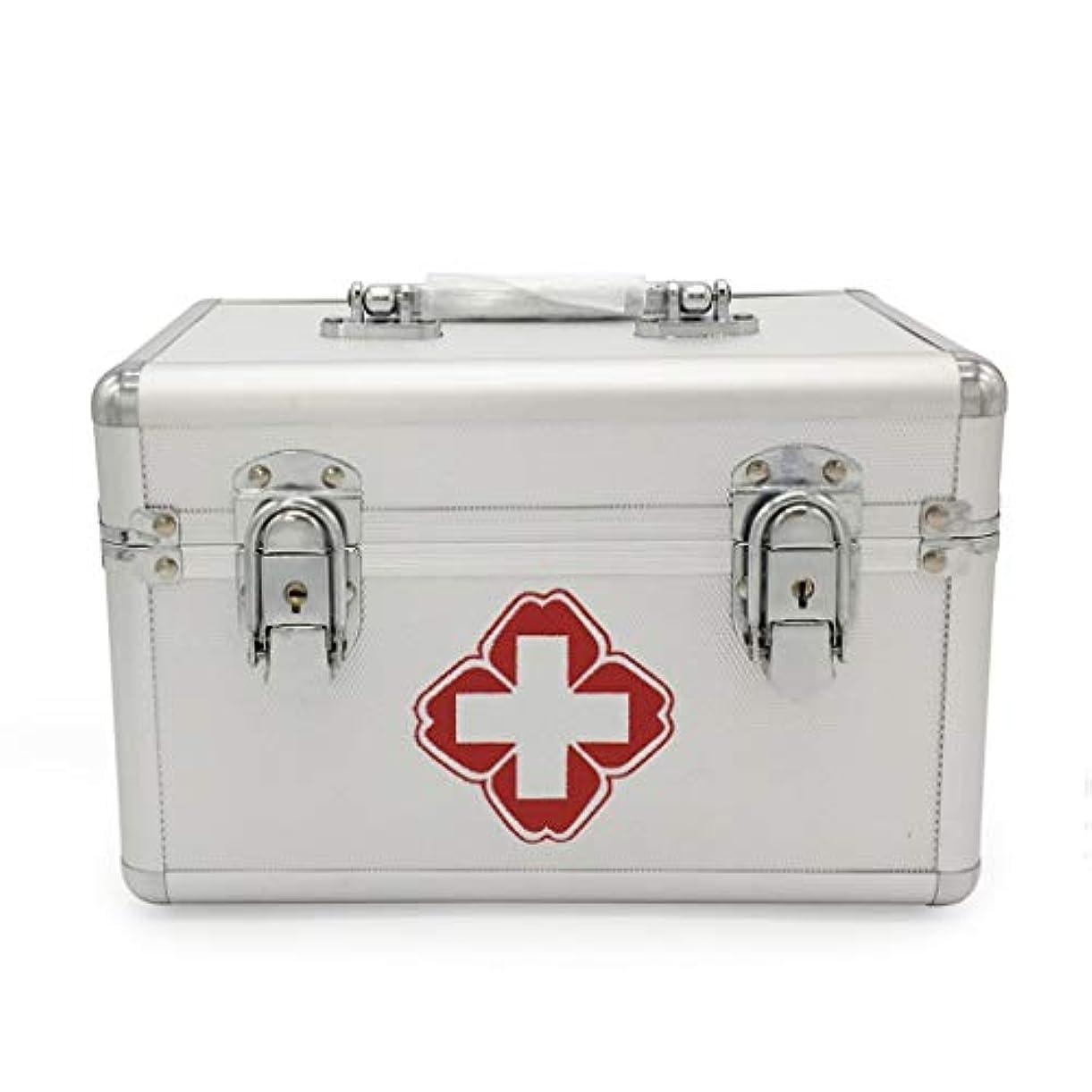句接続詞フェミニンIVHJLP 薬のキャビネット、ハンドルが付いている銀製の救急箱、家、旅行及び職場のための2つの層の医学の収納キット (Size : M)