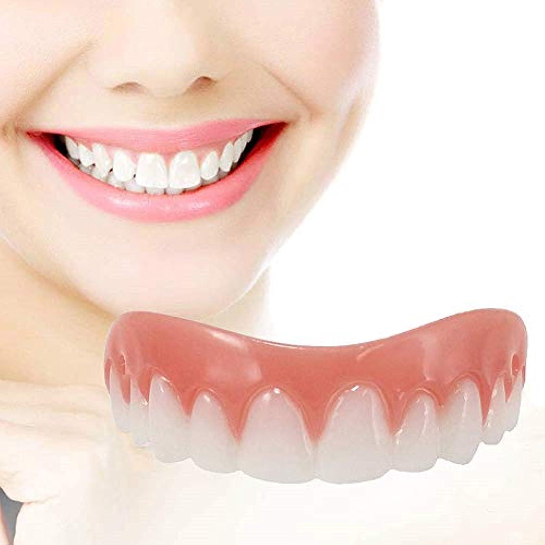 聴覚控えめな発疹女性、人のために白くなる即刻のベニヤの義歯の微笑の慰めの適合の屈曲の化粧品の偽歯