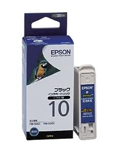 EPSON IC1BK10(モノクロインクカートリッジ)