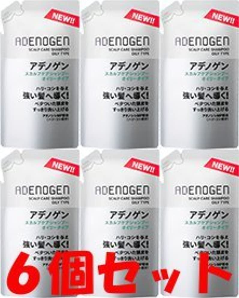 参加する酸素四回【つめ替6個】薬用アデノゲン スカルプケア シャンプー(オイリータイプ)310ml