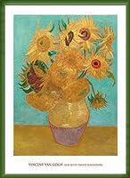 ポスター フィンセント ファン ゴッホ Vase with Twelve Sunflowers 1889 額装品 ウッドベーシックフレーム(グリーン)
