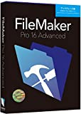 FILEMAKER FileMaker Pro 16 Advanced アップグレード