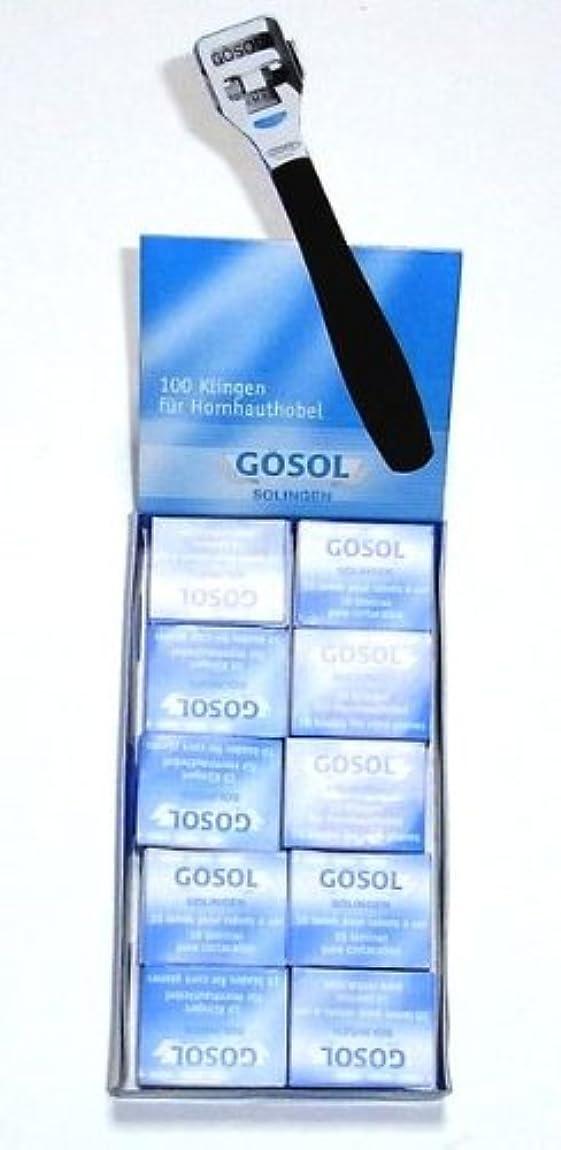 森男らしいおじいちゃんゲーゾル(独)GOSOL コーンカッター 魚の目切替刃10枚入りx10個