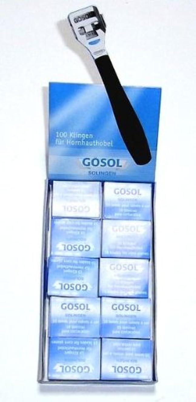 車両追い付く前置詞ゲーゾル(独)GOSOL コーンカッター 魚の目切替刃10枚入りx10個