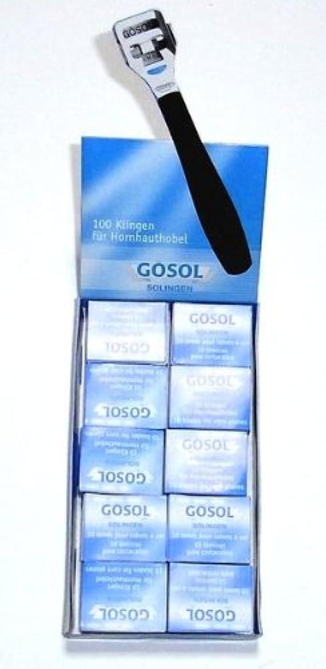 魔術レンジ遅いゲーゾル(独)GOSOL コーンカッター 魚の目切替刃10枚入りx10個
