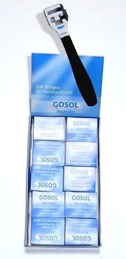 バンドル親指打撃ゲーゾル(独)GOSOL コーンカッター 魚の目切替刃10枚入りx10個