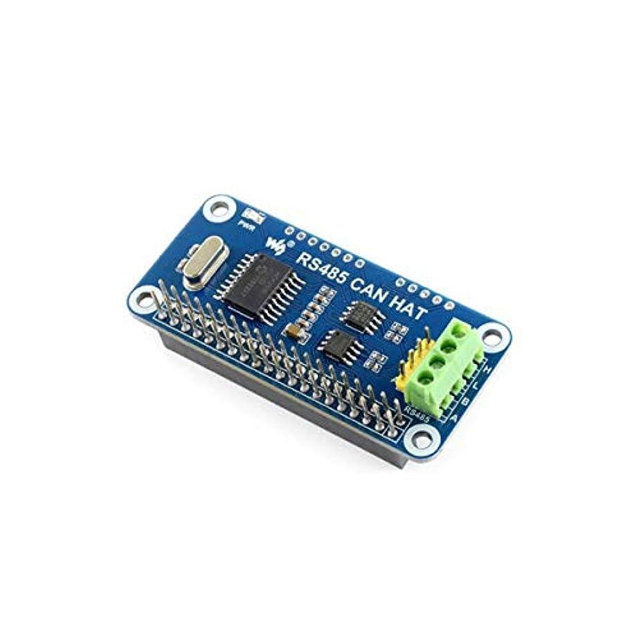 ほぼ規範アニメーションRaspberry Pi用アンリミットRS485 カンハットは、安定した長距離通信をサポートし、Raspberry Pi 3 Model B/Model B+Zero/Zero W/Zero WH