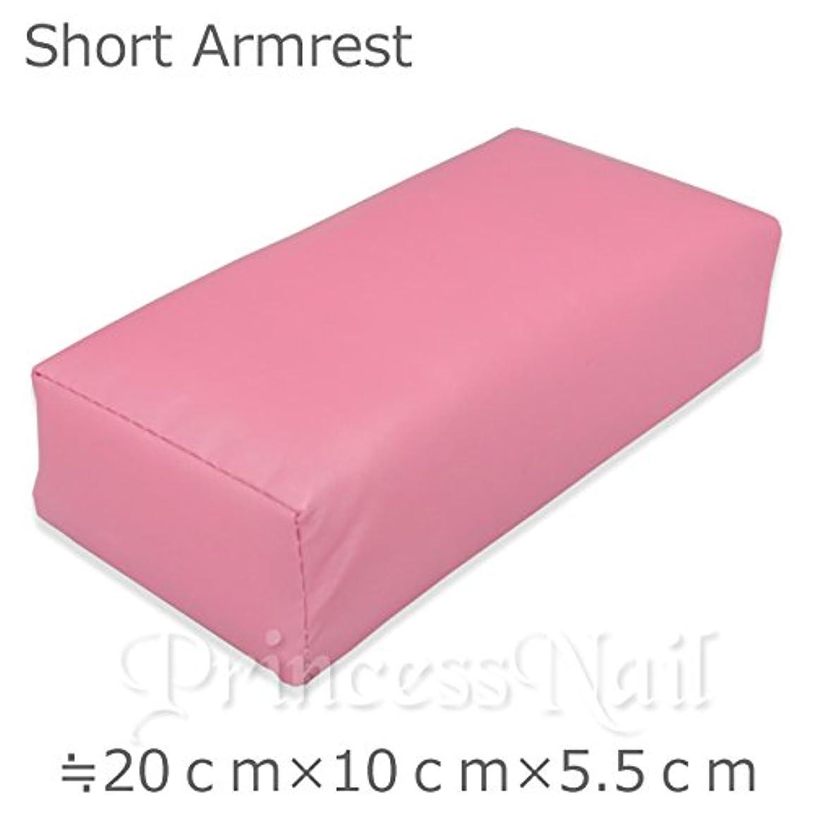 統治可能円形の不実ネイルケア用アームレスト ショートタイプ Color:Pink size:D10cm×W20cm×H5.5cm