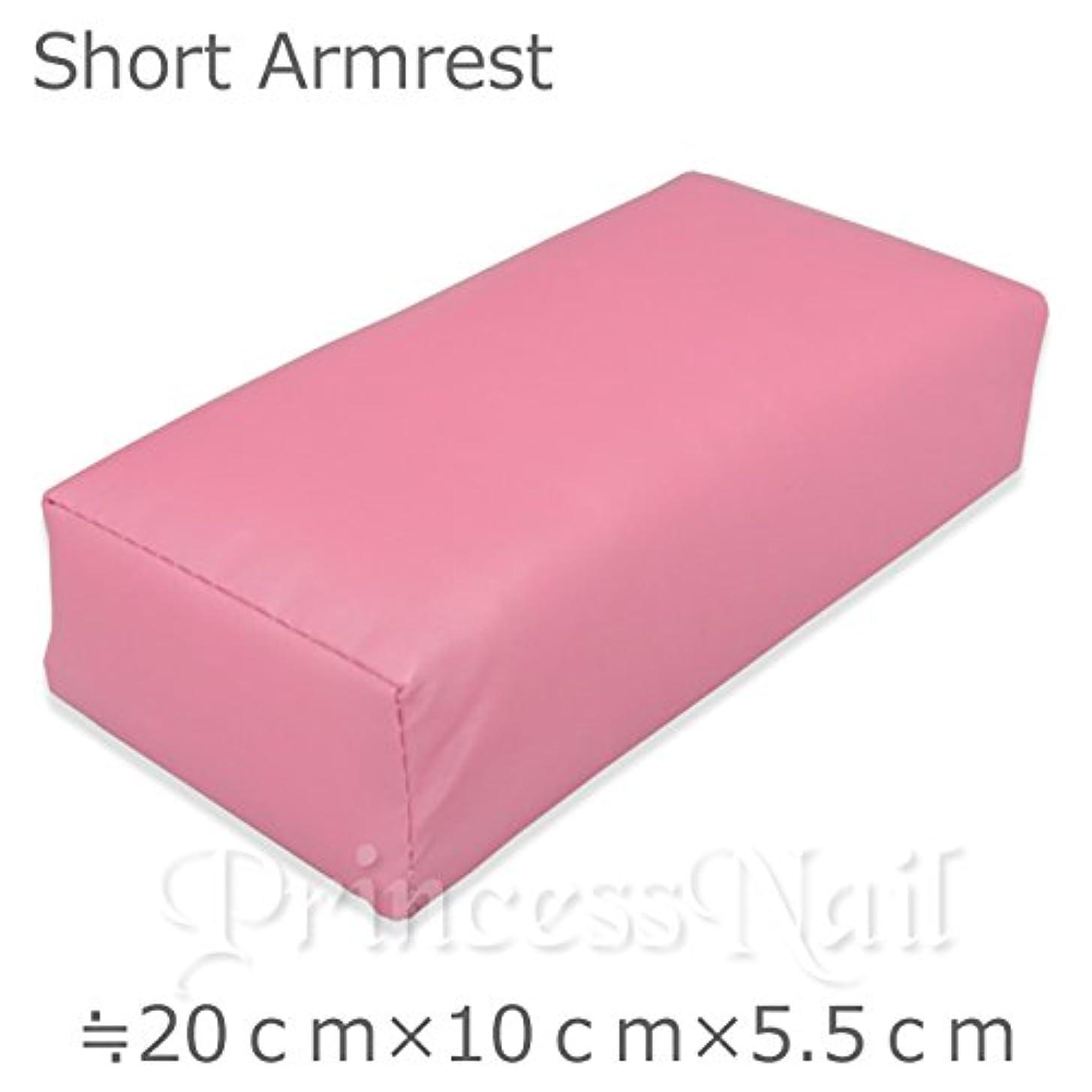 足枷運ぶ原理ネイルケア用アームレスト ショートタイプ Color:Pink size:D10cm×W20cm×H5.5cm