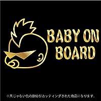 ヤンキーベビー モヒカン BABY ON BOARD(ベビーオンボード)ステッカー 赤ちゃんを乗せています(12色から選べます) (ゴールド)