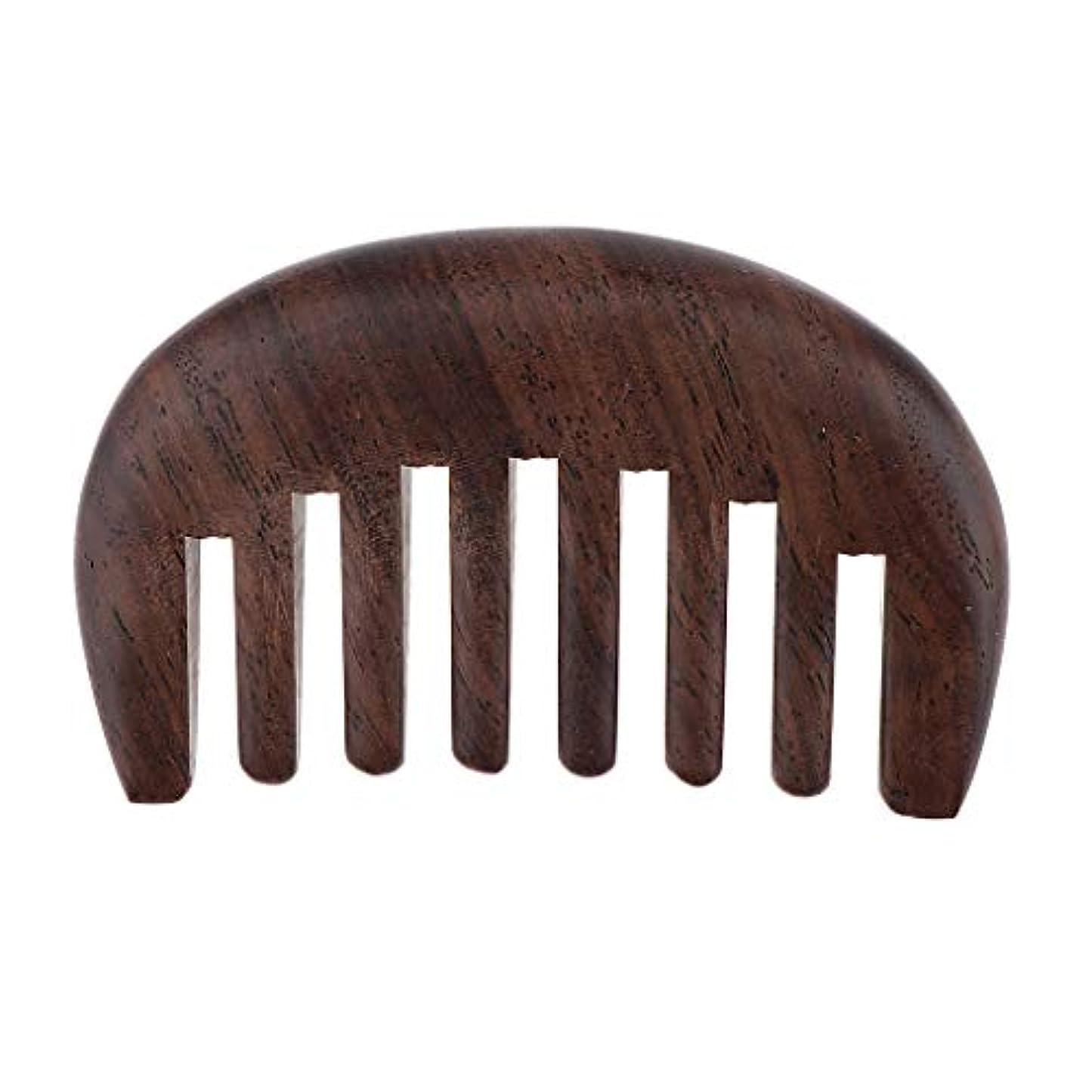 T TOOYFUL くし コーム 荒め 櫛 木製 美髪ケア サンダルウッド製 帯電防止 毛縮れ避け 3色選べ - 黒檀