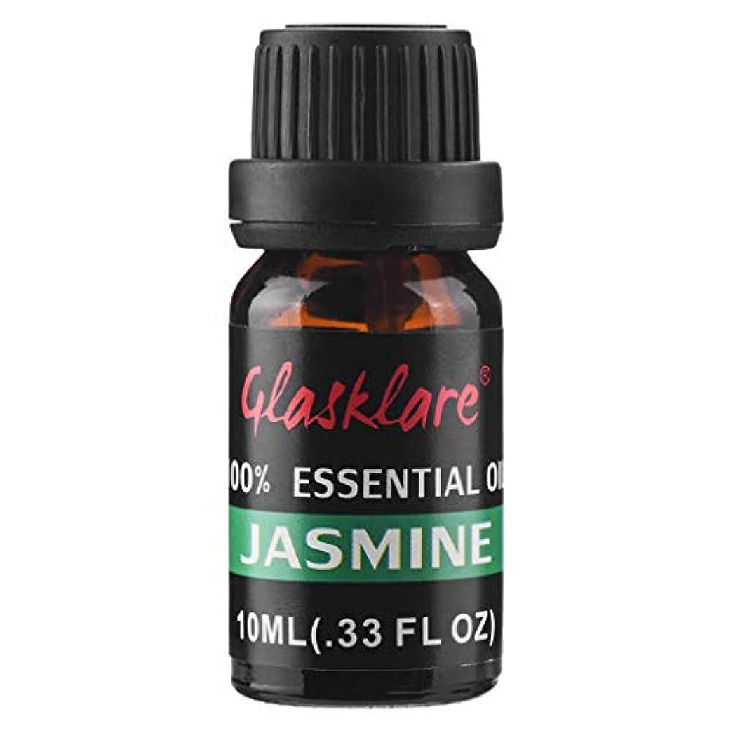 Lazayyii エッセンシャルオイル アロマオイル 精油 天然 無添加 100%ピュア ジャスミン (10ml)