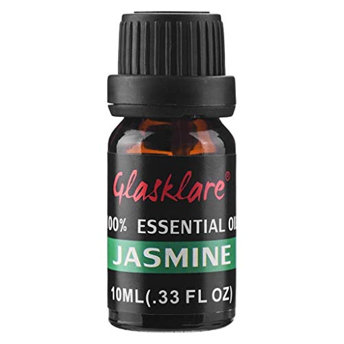 大腿起きる参加するLazayyii エッセンシャルオイル アロマオイル 精油 天然 無添加 100%ピュア ジャスミン (10ml)