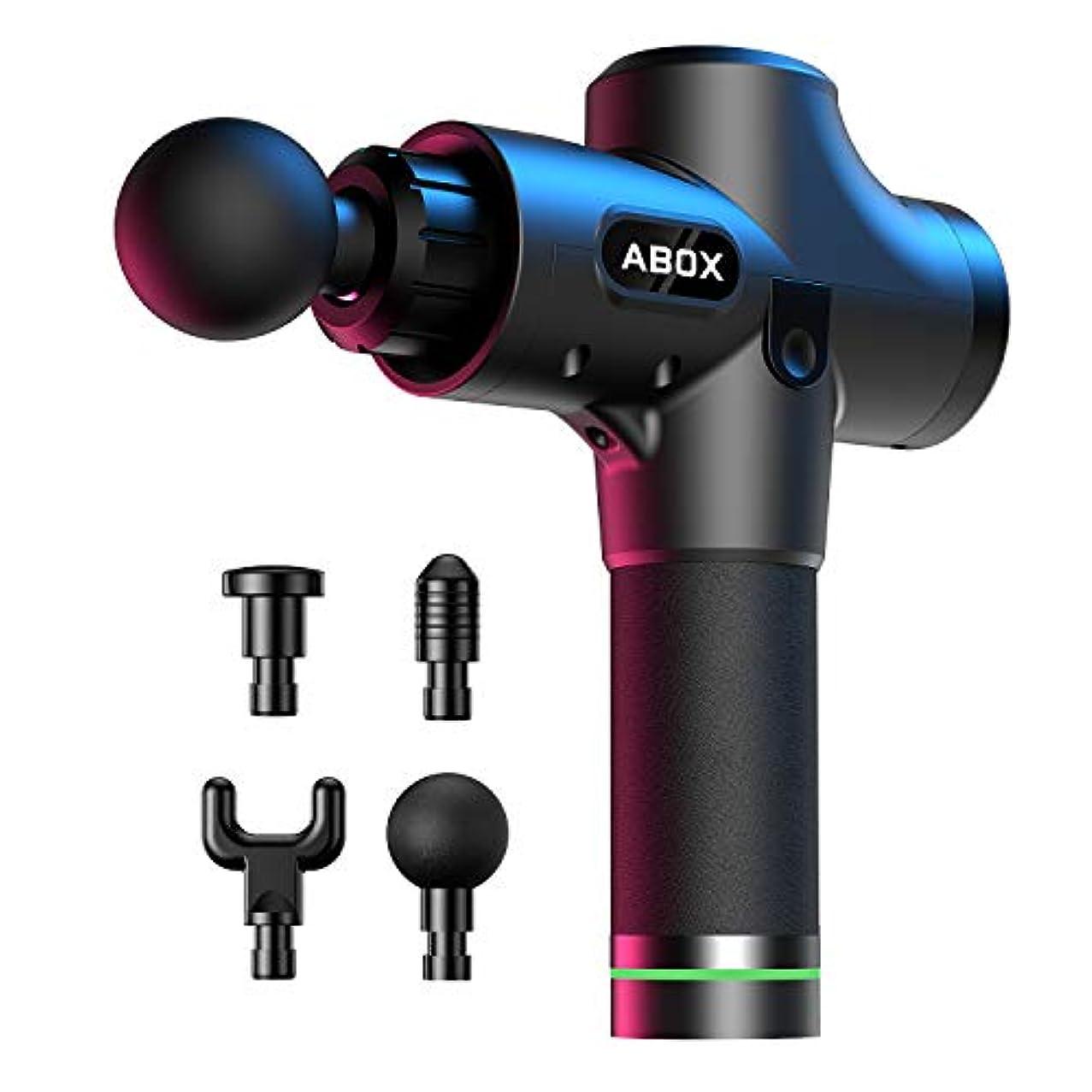 過ち脇に比較的ABOX マッサージガン 筋膜リリース 電動マッサージ器デジタル表示 20レベル調整可能 2500mAh大容量バッテリ 5時間連続使用 肩こり緩和 筋膜マッサージ 運動後回復 4つヘッド 入れ箱付き