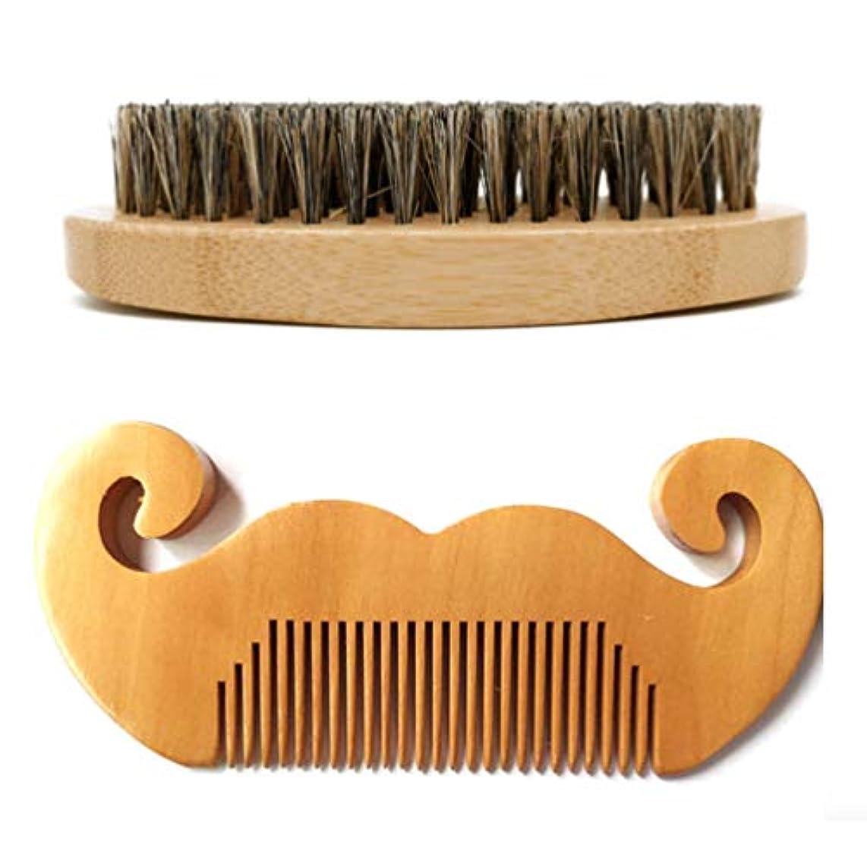 契約した難しい先生Vosarea 2本のひげブラシと櫛プレミアムメンズ木製櫛シェービング口ひげ剛毛グルーミングツールスタイリングツールブラシ
