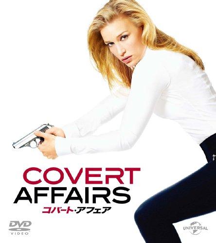 コバート・アフェア シーズン1 バリューパック [DVD]の詳細を見る