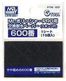 Gツール GT38 Mr.ポリッシャーPRO用 交換耐水ペーパー600