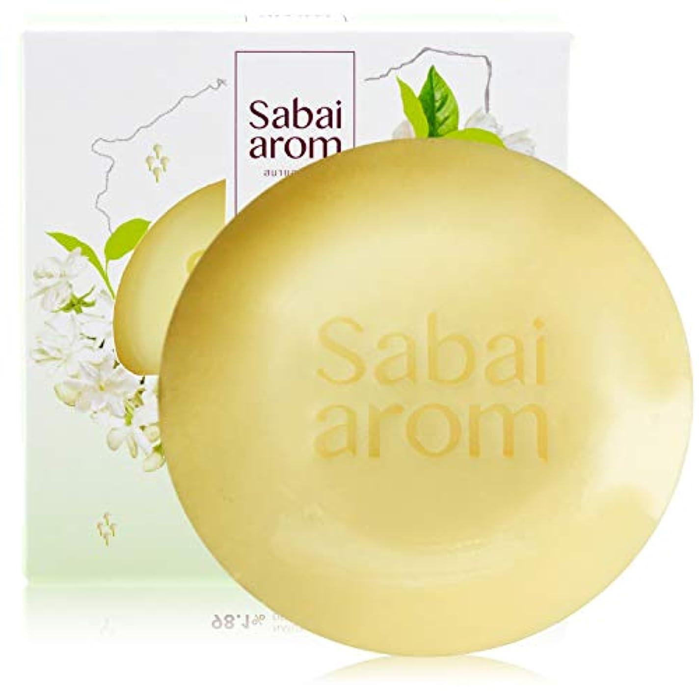 残り摩擦クレーンサバイアロム(Sabai-arom) マリラー ジャスミン リチュアル フェイス&ボディソープバー (石鹸) 100g【JAS】【001】