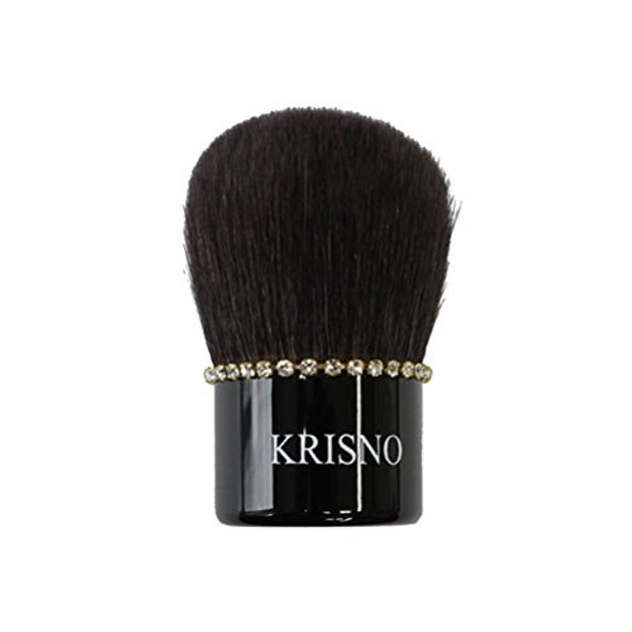最も気質著名なKrisno スクイレルボール ストーン付