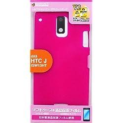ラスタバナナ HTC J シリコンケース マゼンタ X040HTCJ