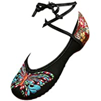 XFentech Women Shoes Traditional Chinese - New Fashion Vintage Ladies Embroidered Mary Jane Qipao Dress Shoe