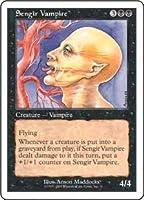英語版 バトルロイアル Battle Royale BRB センギアの吸血鬼 Sengir Vampire マジック・ザ・ギャザリング mtg