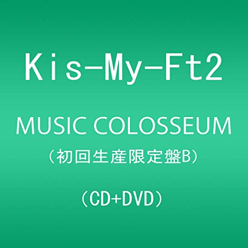 MUSIC COLOSSEUM(DVD付)(初回生産限定盤B)