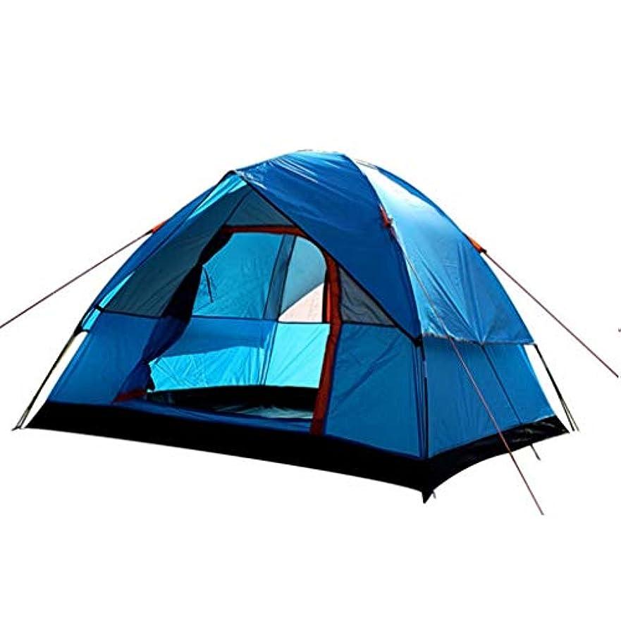 コメント変換逃げるテント 3?4人ダブルキャンプテント蚊帳ポータブル屋外釣りハイキングテント200×200×130センチ (色 : A)