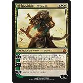 マジックザギャザリング ニクスへの旅(日本語版)/英雄の導師、アジャニ/MTG/シングルカード