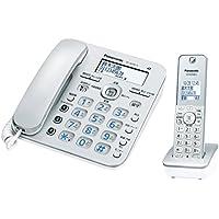 パナソニック デジタルコードレス電話機 子機1台付き 迷惑電話対策機能搭載 シルバー VE-GD36DL-S