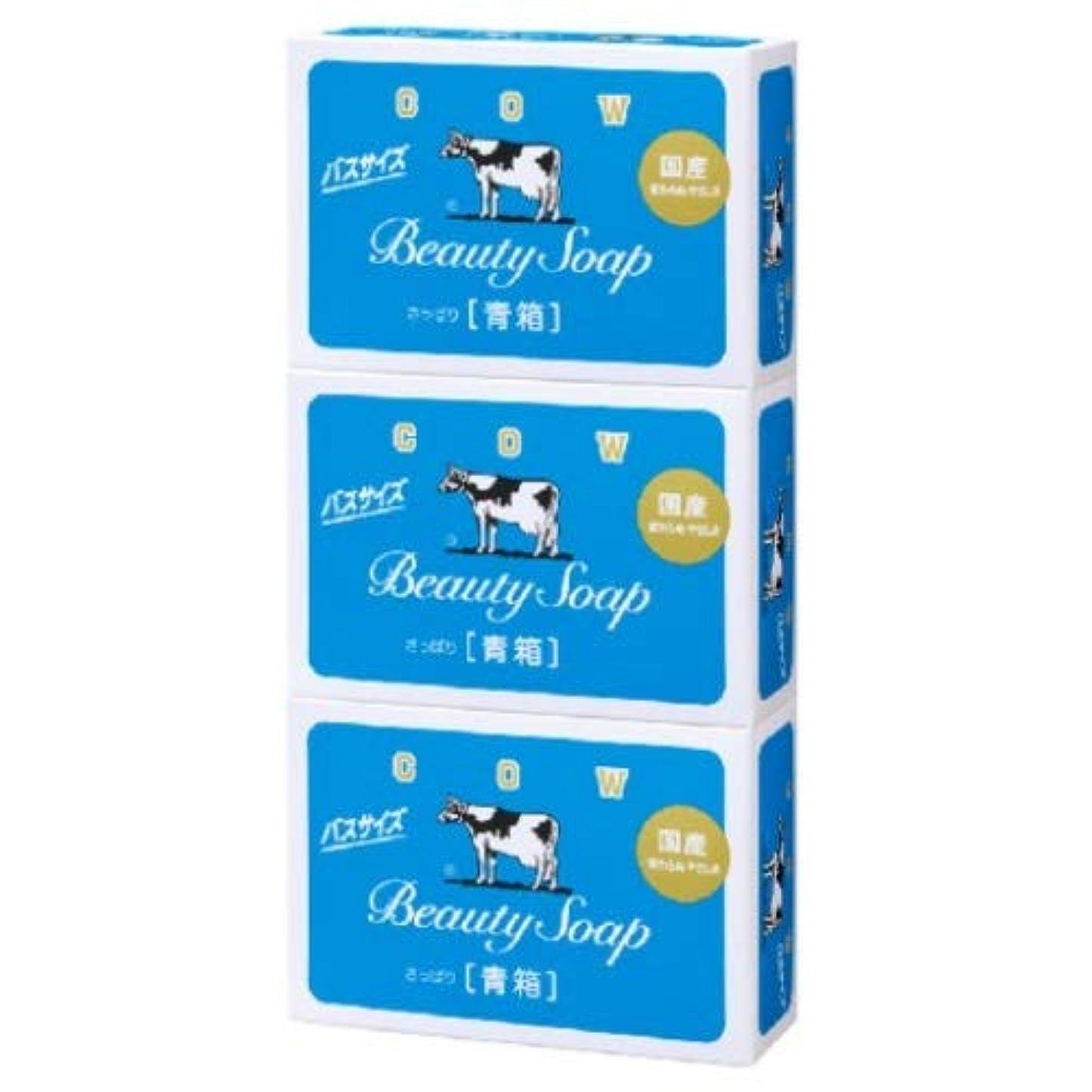 スチュアート島福祉つまらない牛乳石鹸 カウブランド 青箱 バスサイズ 3コパック