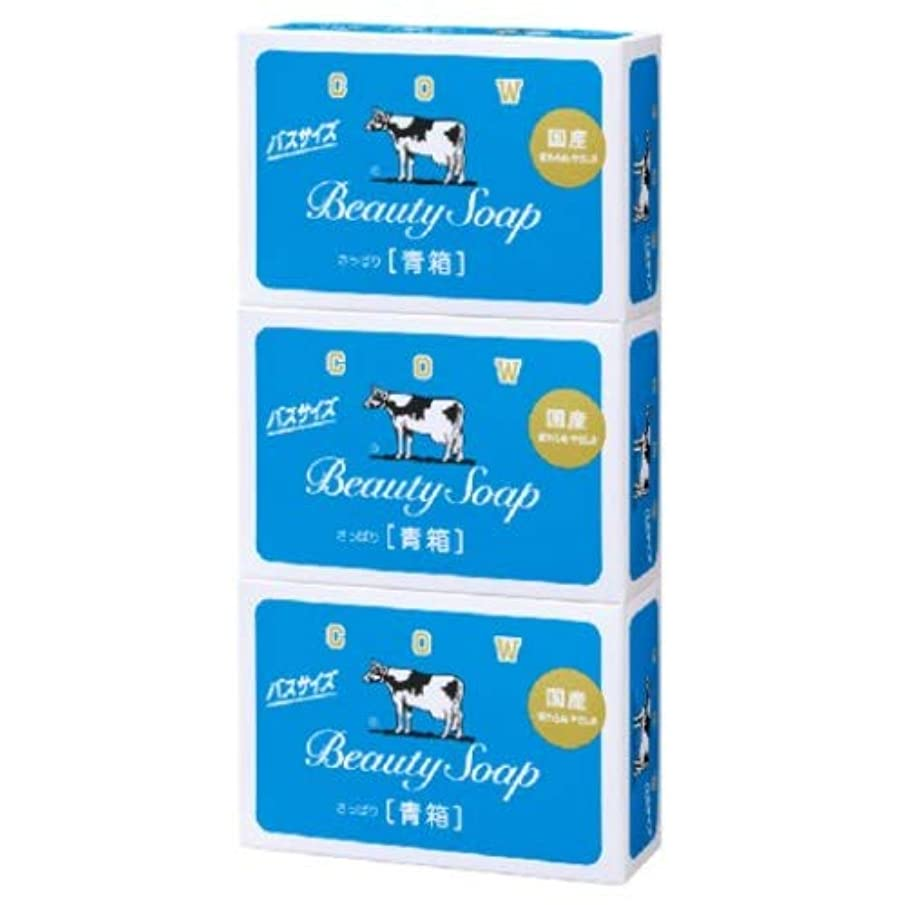 グレー織機許容牛乳石鹸 カウブランド 青箱 バスサイズ 3コパック