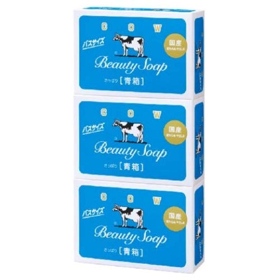 そしてラフ睡眠正しい牛乳石鹸 カウブランド 青箱 バスサイズ 3コパック