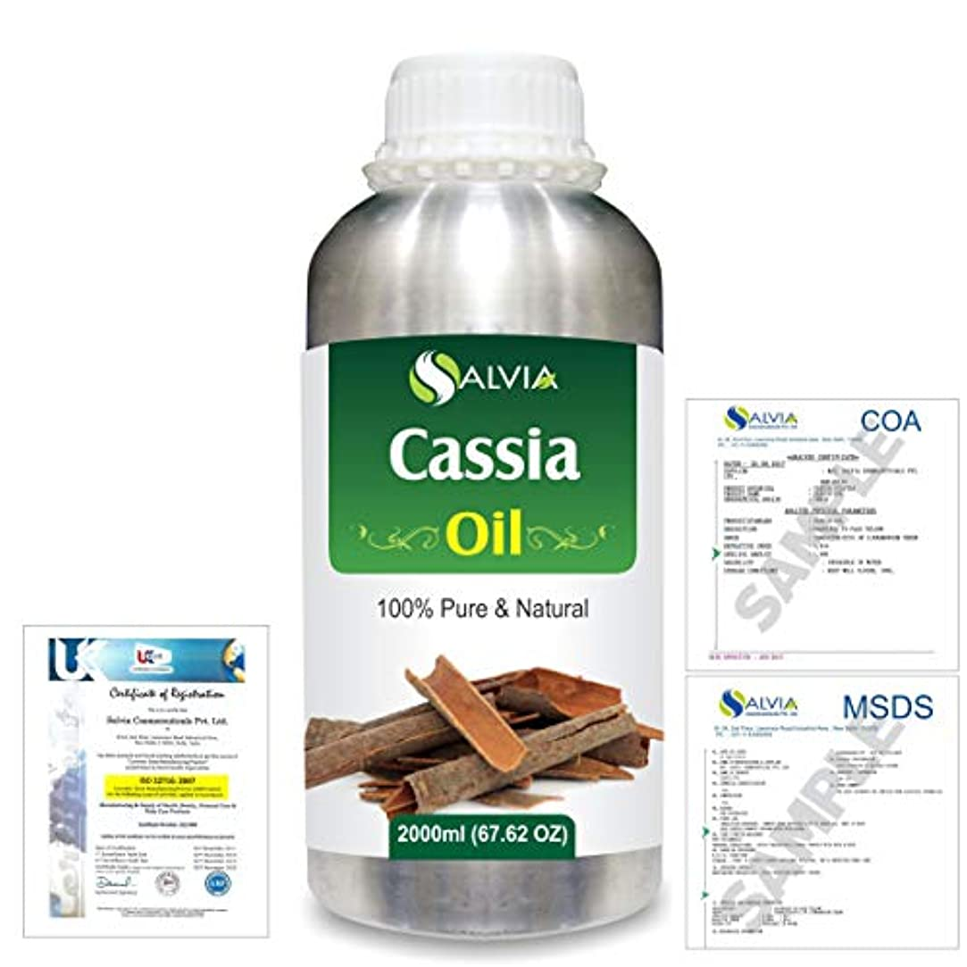 歴史家ツール推進、動かすCassia (Cassia fistula) 100% Natural Pure Essential Oil 2000ml/67 fl.oz.