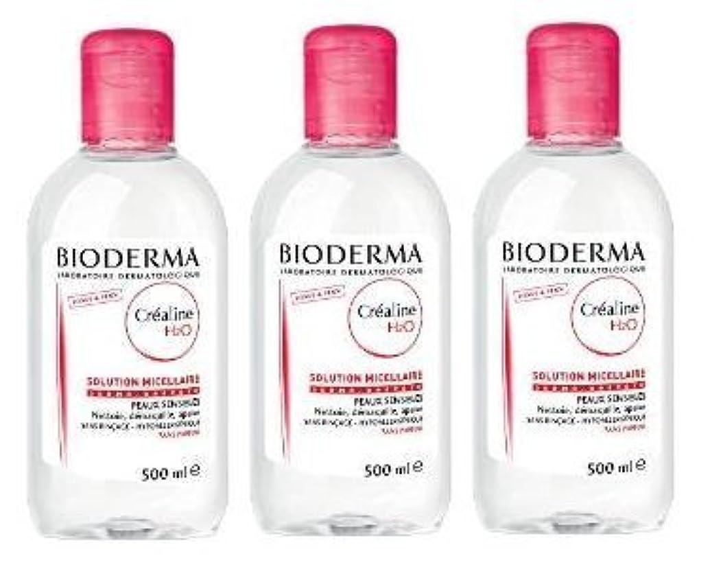 抱擁静かにヤギビオデルマ(BIODERMA) サンシビオ H2O D(Crealine H2O)500ml 3本セット [並行輸入品]