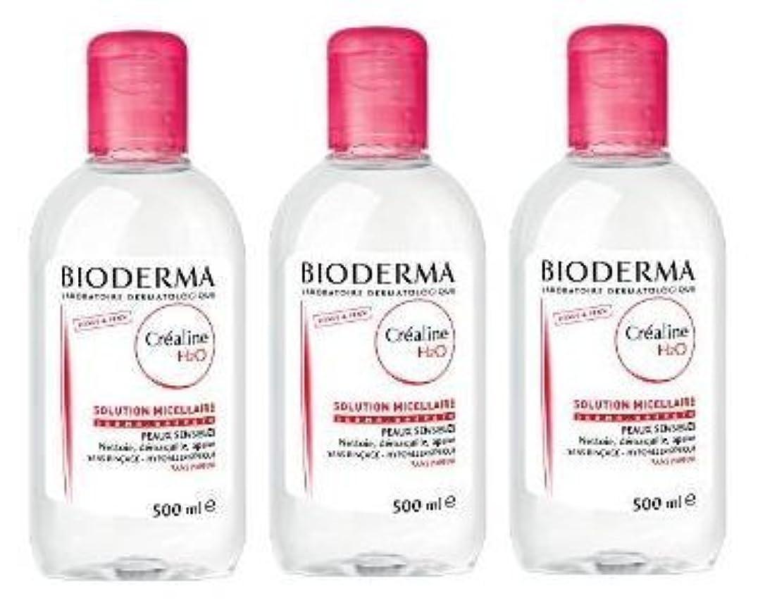 スポンジジョージバーナード急性ビオデルマ(BIODERMA) サンシビオ H2O D(Crealine H2O)500ml 3本セット[並行輸入品]