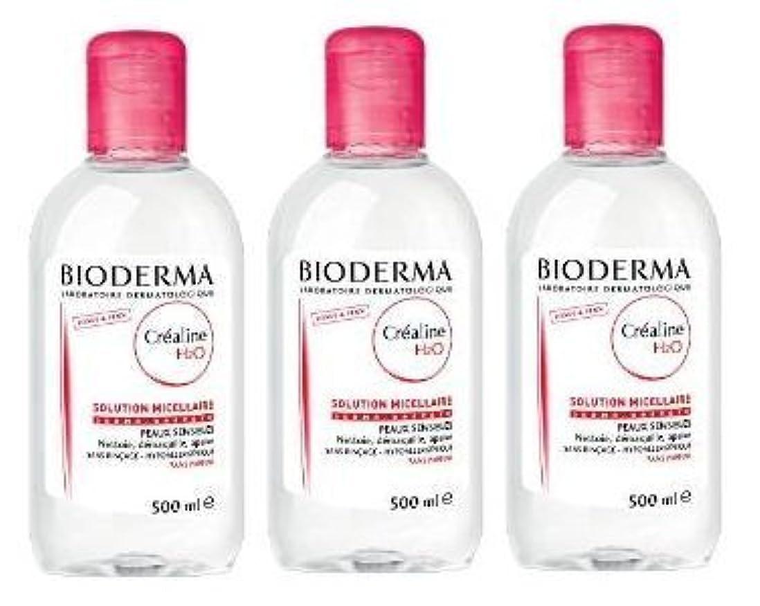 ジョットディボンドンストライプ中でビオデルマ(BIODERMA) サンシビオ H2O D(Crealine H2O)500ml 3本セット [並行輸入品]