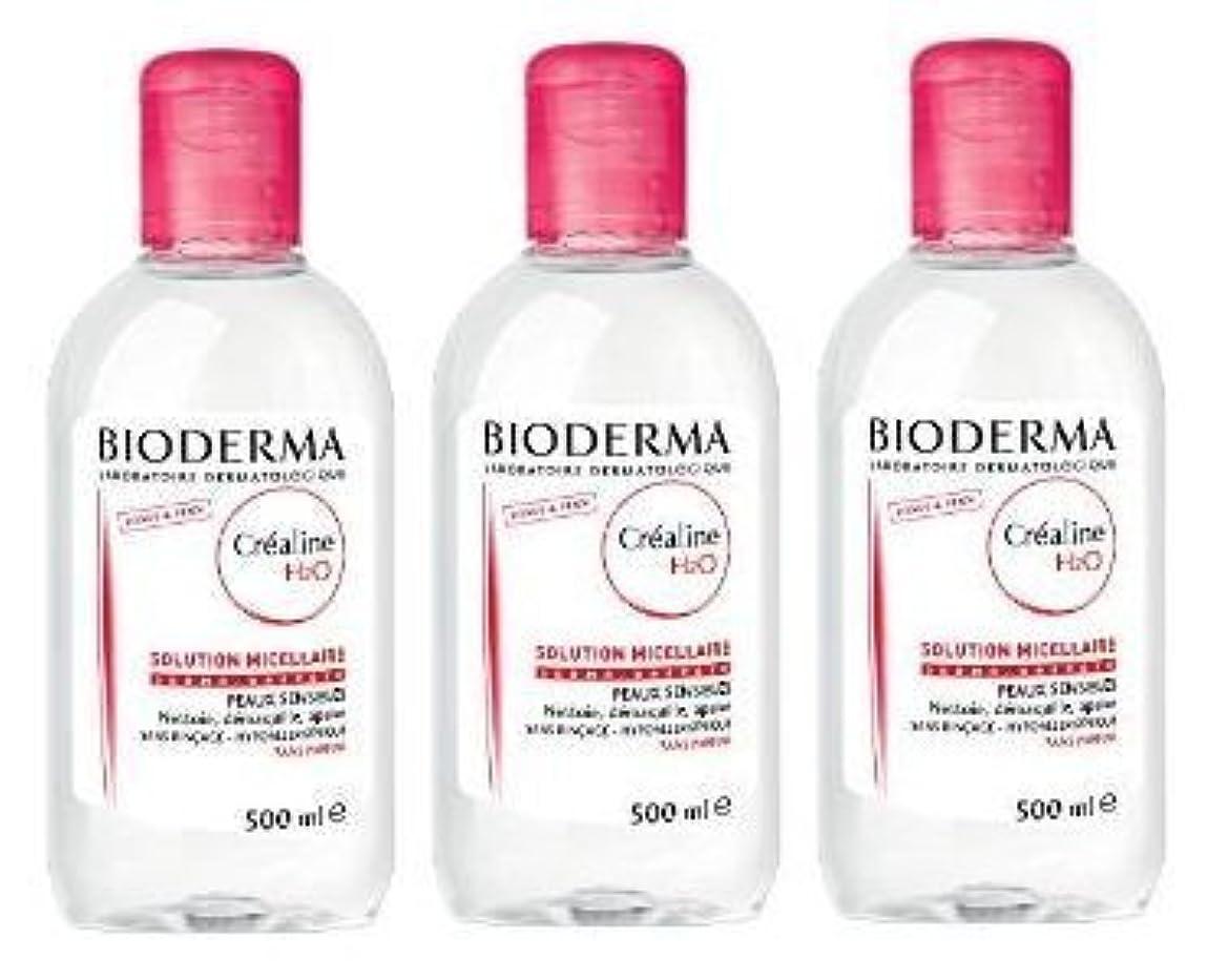 故意に精算怒ってビオデルマ(BIODERMA) サンシビオ H2O D(Crealine H2O)500ml 3本セット[並行輸入品]