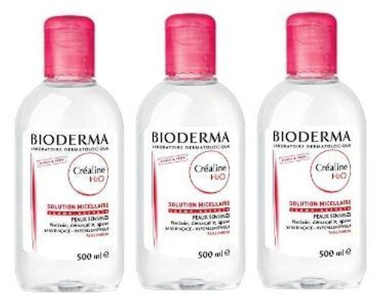 レンダリングロゴお誕生日ビオデルマ(BIODERMA) サンシビオ H2O D(Crealine H2O)500ml 3本セット [並行輸入品]