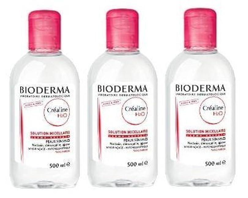 心理学人柄解釈するビオデルマ(BIODERMA) サンシビオ H2O D(Crealine H2O)500ml 3本セット [並行輸入品]