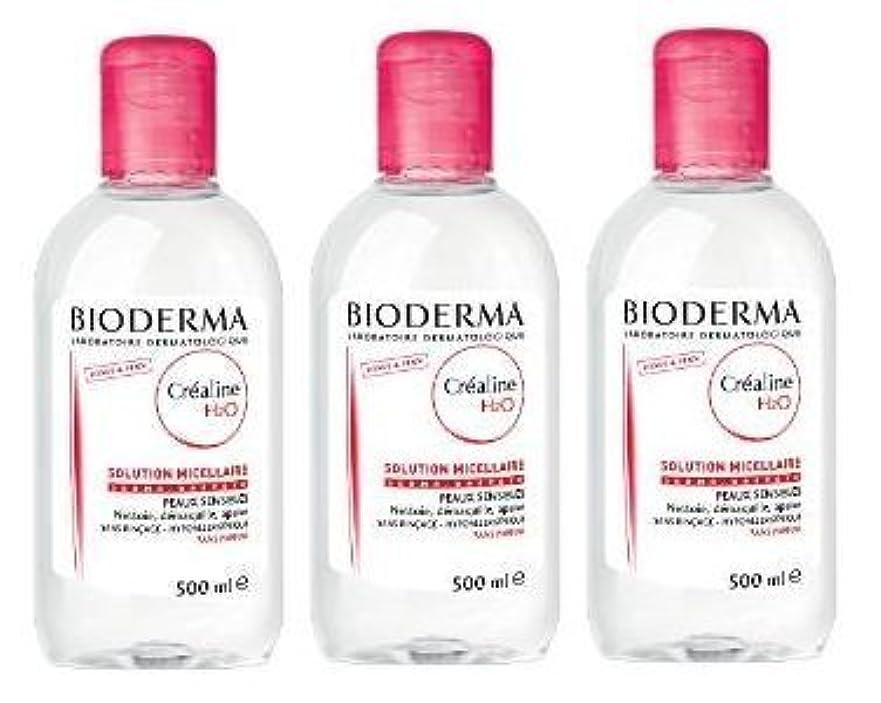 ナラーバー脱臼する現実的ビオデルマ(BIODERMA) サンシビオ H2O D(Crealine H2O)500ml 3本セット[並行輸入品]