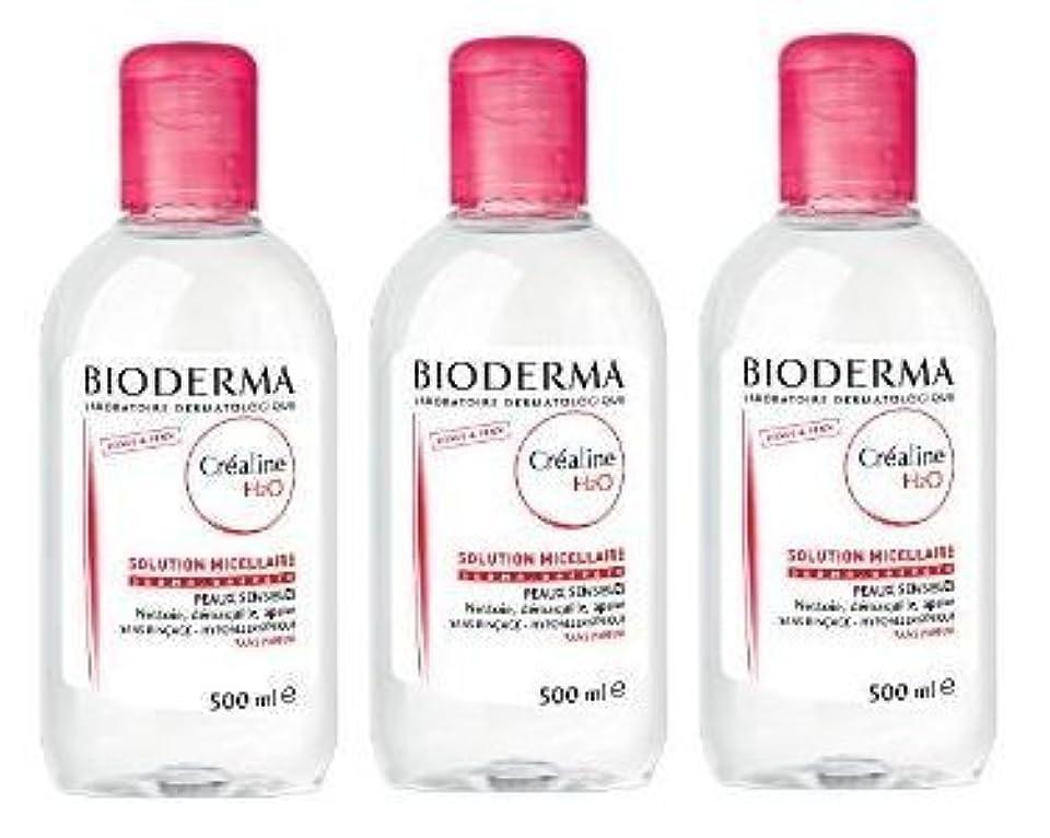 メロドラマティックつばびんビオデルマ(BIODERMA) サンシビオ H2O D(Crealine H2O)500ml 3本セット [並行輸入品]