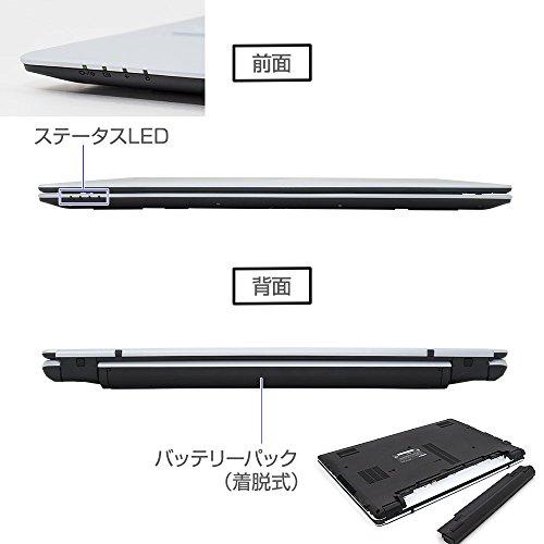 『mouse ノートパソコン MB-BN25I782S-ZN Windows 10/Corei7/15.6インチ/SSD240GB/8GBメモリ』の14枚目の画像