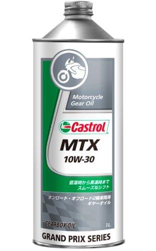 CASTROL(カストロール) ギアオイル MTX 10W-30 二輪車用 1L [HTRC3]