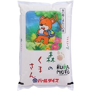 【精米】 熊本県産 白米 森のくまさん 5kg 平成29年産
